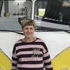 Lyuda, 59, Dalnegorsk