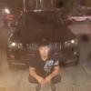 Арсен, 19, г.Бишкек