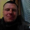 Ваня, 25, г.Дальнегорск