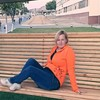 Irina, 27, Almaliq