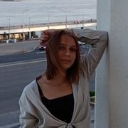 Татьяна 16 Волгоград