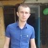 Димас, 24, г.Нижний Новгород
