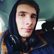 Alexandru 22 Кишинёв