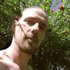Паша, 32, г.Стаханов