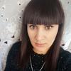 Екатерина, 31, г.Хэйхэ