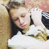 Егор, 18, г.Днепр