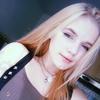 ksenіya, 18, Netishyn