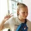 Vika, 19, Shakhty