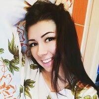 Аня, 19 лет, Весы, Москва