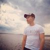 Aleksandr, 25, Balashov