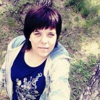 Александра, 39 лет, Лев, Новосибирск