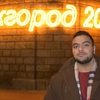 Abdelsalam, 21, Ужгород