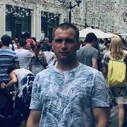 Начать знакомство с пользователем Александр 30 лет (Весы) в Троицке
