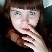 Екатерина 29 лет (Скорпион) на сайте знакомств Пограничного