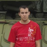 Сергей 33 Богородицк
