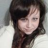 Елена Диденко, 44, г.Мариуполь