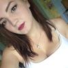 Маша, 18, г.Улан-Удэ