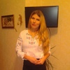Ann Belayua, 34, г.Каменское