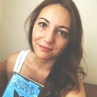 Tatyana, 37 лет, Близнецы, Новокузнецк
