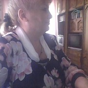 зоя, 61