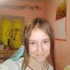 Тарина, 18, г.Москва