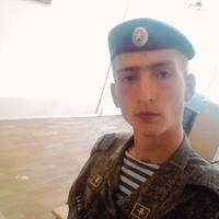 Алексей, 21 год, Рыбы, Зубцов
