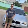 Алмаз, 21, г.Казань