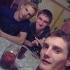 Aleksandr, 22, Tashly