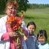 Любовь, 57, г.Мирный (Саха)