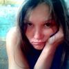 Елена, 20, г.Самара