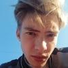 Dmitriy, 19, Fish
