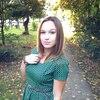 Полина, 18, г.Москва