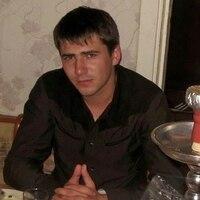 Вик, 43 года, Дева, Киев