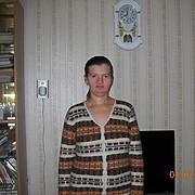 марина 41 год (Рак) Воткинск