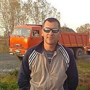 Евгений 40 Томск