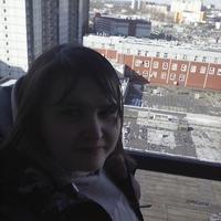 Катерина, 31 год, Стрелец, Санкт-Петербург