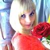 Violana, 31, г.Николаев