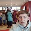 Дмитрий, 26, г.Курган