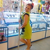 Кристина))), 26, г.Октябрьск