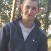 Дмитрий, 23, г.Мурманск