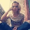 Алина, 20, г.Витебск