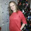 Светлана, 33, г.Покровск