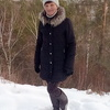 Елена Немецкова, 53, г.Нижний Тагил