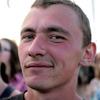 Леонид, 30, г.Козьмодемьянск