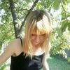 Виктория, 37, г.Бердянск