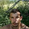 Dmitrij, 30, г.Пангоды