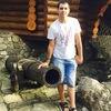 Виталий, 36, г.Измаил