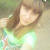 Natalya, 22, Atamanovka