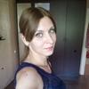 Антонина Столяр, 26, г.Южно-Сахалинск