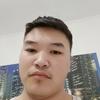 Али Хана, 22, г.Бишкек